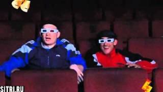 Башка и Ржавый - 3D порно