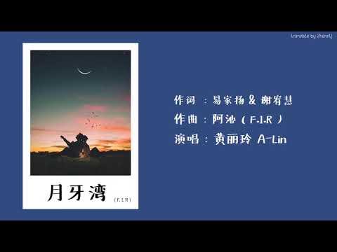 徐若瑄 Vivian Hsu 비비안수ビビアン・スー from YouTube · Duration:  18 seconds