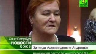 Золотая Книга Петербурга пополнилась новым именем