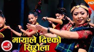 New Nepali Lok Dohori | Mayale Diyako Siraula - Sanjaya Gurung & Sila Gurung | Ft.Prakash & Kopila