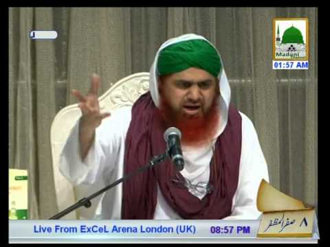 Haji Imran Attari Bayan At ExCeL Arena London UK 2014