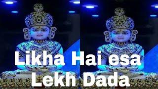 jain song _  likha hai aisa lekh dada by jain site.com