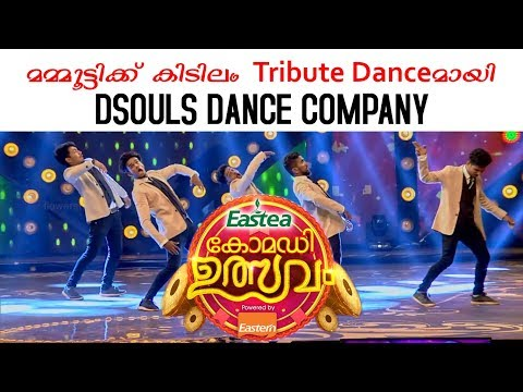 Comedy Ulsavam | Flowers | Special dedication to Mammootty | Dsouls Dance Company | 2018