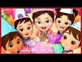 Happy Birthday Song 🎂 Super Birthday Cake! 🎂 Banana Cartoons