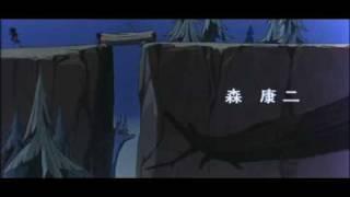 Кот в сапогах (Япония), opening