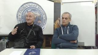 Первое Спонтанное знакомство с Владимиром Ильичем- Глобальная Волна