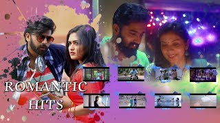 Romantic Hits    Video Jukebox    Latest Malayalam Super hit HD Video Songs