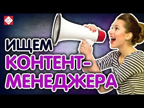 Работа в Минске, поиск работы в Беларуси. Вакансии и
