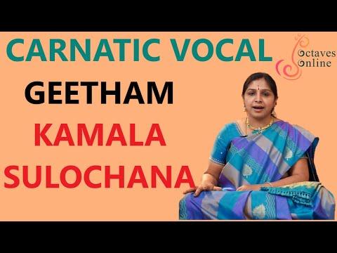 Carnatic-Music: Kamala Sulochana Geetham (Ananada Bhairavi Raagam)