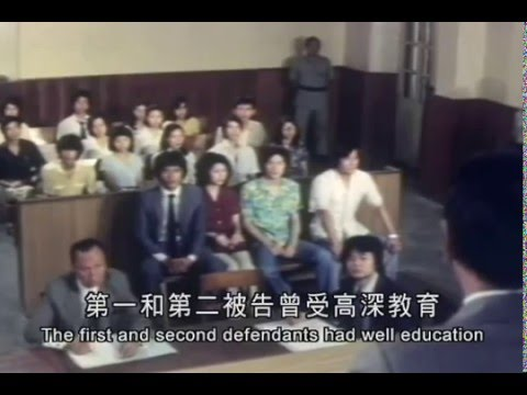 Героические полицейские  The Executor, Heroic Cops 19781981 Chow Yun Fat