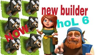 six builder holl in Clash of Clans / builder hall upgrade/ six builder Hoon / coc guru game 786