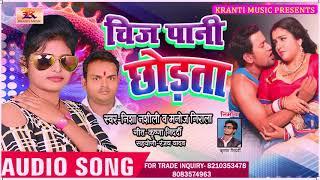 निशा नशीली का एक और खतरनाक Song  चीज पानी छोङता  Nisha Nashili   Manoj Nirala  Chij Pani Chhodata