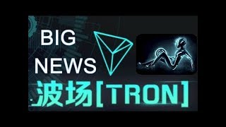 TRX TRON is the only crypto currency you need! HERE