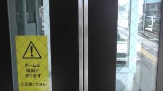 滋賀県内各駅のエレベーター thumbnail