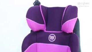 Обзор кресла Cybex Solution(Более подробное описание: http://cybex-rus.ru/shop/car-seat/solution/, 2015-12-08T07:55:33.000Z)