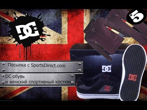 Посылка с SportsDirect.com #5 DC обувь и женский спортивный костюм
