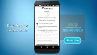 How to Register ICICI Bank Mobile Banking Service - Tamil Banking