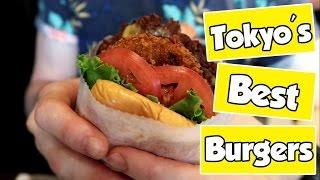 Best Japanese Food || Tokyo Shake Shack // Davetrippin & Solotravelblog