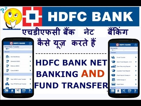 HDFC NET BANKING and money transfer
