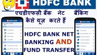 vuclip HDFC NET BANKING and money transfer