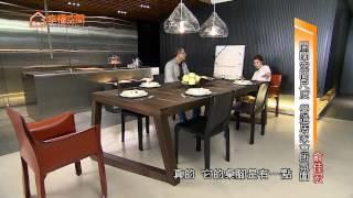 開闊空間尺度 營造居家會所氛圍【尚藝設計-俞佳宏】[HD]