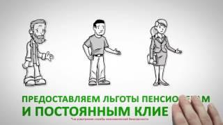 Центр Займов  онлайн займы для населения!