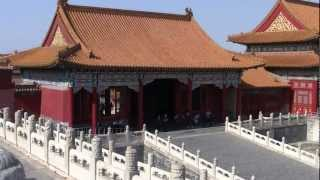 #2, CHINY, Pekin - Zakazane Miasto