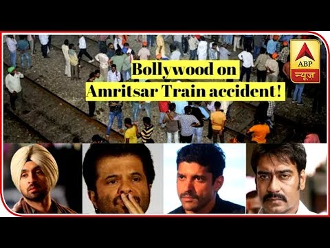 Amritsar Train Accident: Bollywood Celebs Mourn Over The Tragic Deaths! | ABP News