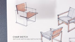 Chair sketch  / furniture sket…