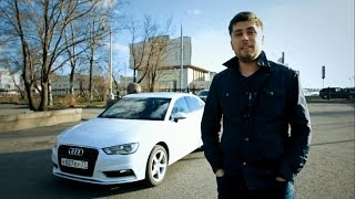 видео Audi A3 | Кузов | Ауди А3