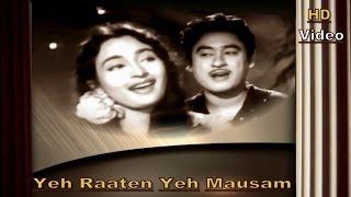 Ye Raaten Ye Mausam | Suhane Pal | Dilli Ka Thug 1958 | Babul Supriyo | HD