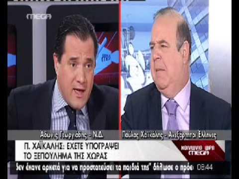 newsbomb.gr - Άγριος καβγάς air Χαϊκάλη - Άδωνι