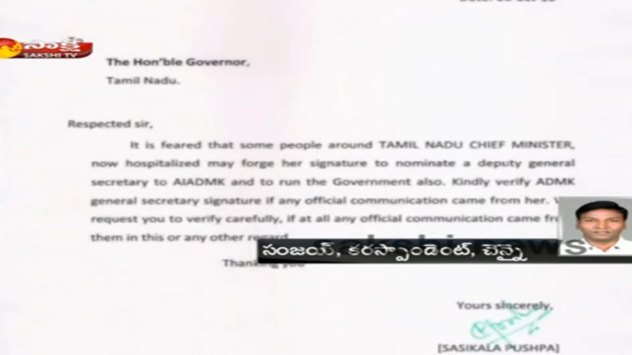 Sasikala Pushpa Letter to Governor Over Jayalalitha Sign Forgery