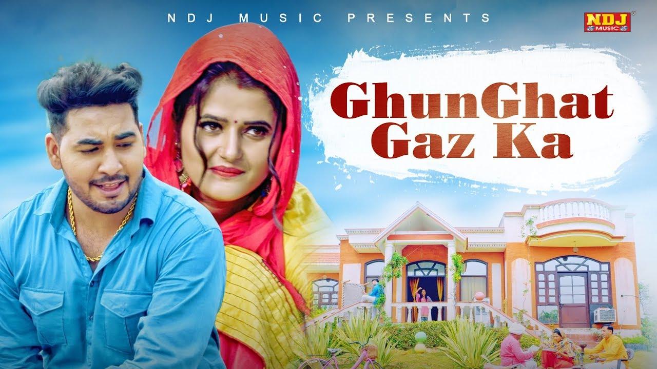 Image result for Ghunghat Gaj Ka  Vivek Sharma | AK Jatti   image