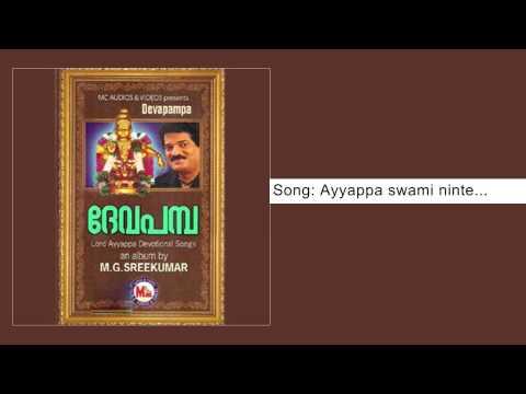 Ayyappa swami ninte  -  Deva Pamba
