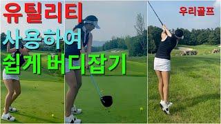 Golf Music Videos 골프음악비디오 해슬리 …