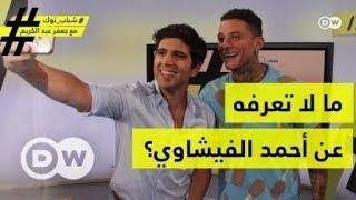 لمروره بقضية إثبات نسب مشابهة.. أحمد عز طلب نصيحة أحمد الفيشاوي في أزمته مع زينة