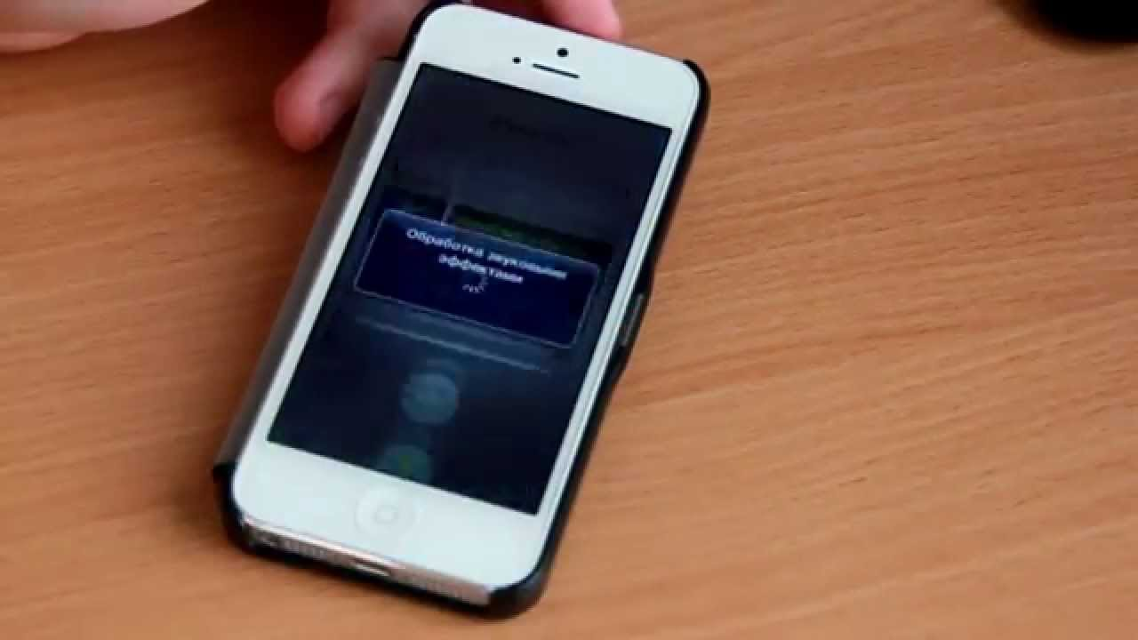 Рингтон айфон 6 скачать