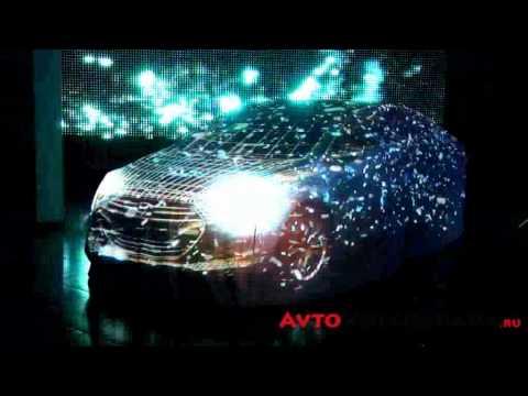 Лазерное 3D-шоу - презентация Hyundai i40