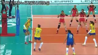 2017大奖赛南京总决赛中国VS巴西袁心玥集锦