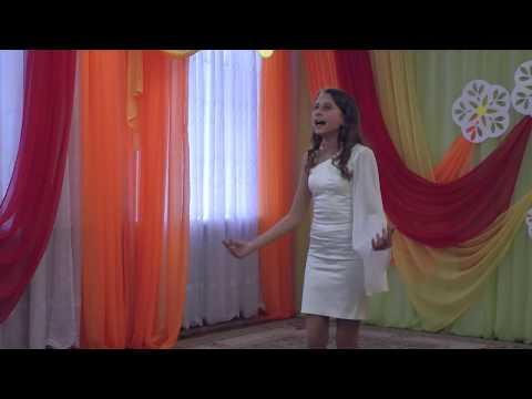 Песня выпускницы 2013 на концерте к 50-летию д.с. Росинка 2019 г.