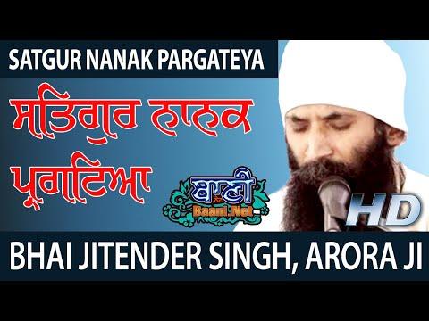 Live-Now-Bhai-Jitender-Sigh-Ji-Arora-Ji-At-Moradabad-U-P-12-Nov-2019-Morning