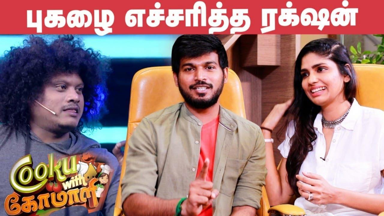 Download ரம்யா பாண்டியனை மிஸ் பண்ணிட்டேன்..VJ Rakshan & Niranjana Ahathiyan Fun Interview   KKK