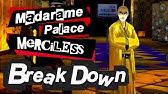 Persona 5 -100% Merciless Mode-Part 37-Hunting Wolf Spirit - YouTube