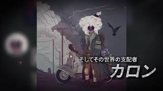 7デイズ - ライトノベルアドベンチャー}