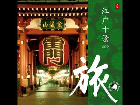[New Age] VA - Pacific Moon - Journey To The East Edo (Full)