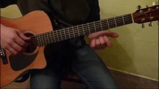 Разбор аккомпанемента к песне