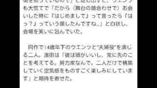 ウエンツ瑛士、共演歴を忘れ大慌て 濱田めぐみも「はっ?」 オリコン 8...