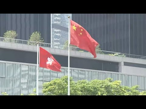 Hong Kong 20 Years: Is 'One Country, Two Systems' Changing?