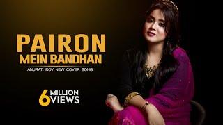 Pairon Mein Bandhan Hai | Cover | Mohabbatein | Anurati Roy | Shah Rukh Khan